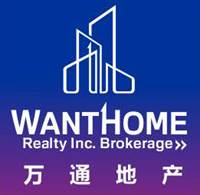 Wanthome